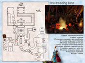 The Breeding Zone