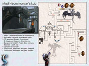 Mad Necromancer's Lab